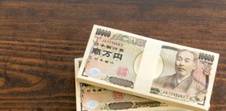 Japanese yen stacked banknotes closeups